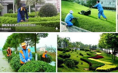 園區景觀設計需求考慮哪些要素